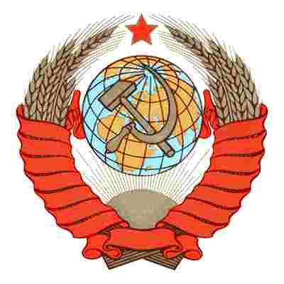 Домой в СССР